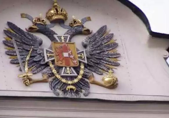 哈布斯堡家族的徽章